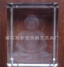 品牌 ANYI006 精品水晶內雕 K9料 50個可以批