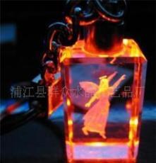 發光鑰匙扣 水晶鑰匙扣LED 創意廣告小商品定制