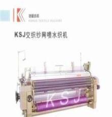 噴水空調濾網織機(平織、交織)