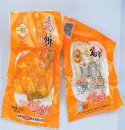 休閑食品 熱賣鹽焗雞排 佐酒佳料 年貨零食 潮州特產 廠家批發