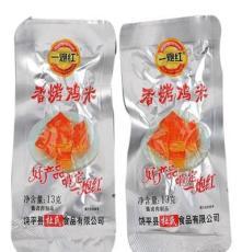 學生零食 一元休閑食品 熱賣香烤雞米13g佐酒佳料 潮州特產