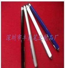 廠家直銷 iPhone 4 电容屏手写笔、数码笔