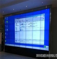 廠家熱銷三星電視拼接屏 DID拼接電視墻 液晶拼接屏方案