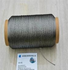 供应厂家直销不锈钢丝导电抗静电缝纫线,耐高温金属线