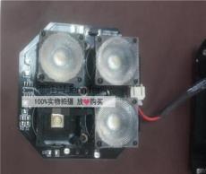 黑光燈專用透鏡日亞紫光燈使用的透鏡進口復眼透鏡033B適配
