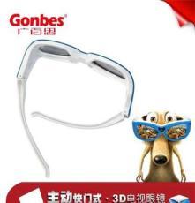 3D眼鏡 紅外3D立體眼鏡 兒童款3D眼鏡 3D主動快門式眼鏡 G07-IR