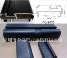 LED邊框 LED電子顯示屏邊框 LED條屏框-深圳市最新供應