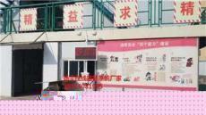 深圳羅湖JJY-C01博羅建筑工程施工揚塵污染監控設備-LED大屏幕顯示-揚塵監