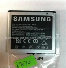 批发三星I9070原装手机电池 三星EB535151VU原装电池