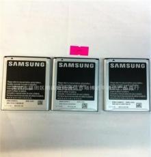 供应 三星samsung I9220原装电池 高品质EB615268VU 原装电