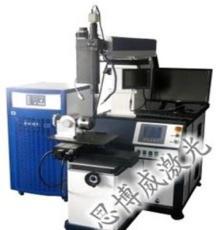 SW-FALW200/FALW300/FALW400 自動化四軸聯動激光焊接機