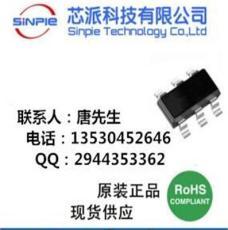 2V-3.7V-4.2V轉5V/9V/12V500mA內置mos低電壓升壓芯片