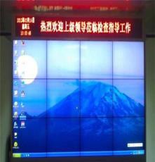 湖南省永州市42寸至60寸三星LED拼接屏厂家直销