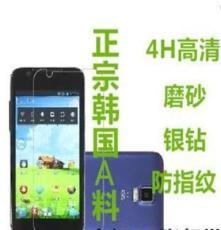 原厂直销 中兴 Z5mini贴膜手机膜 NX402高清磨砂 钻石防指纹贴膜