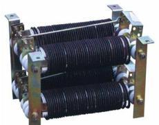 QZX1-3電阻器 廠家直銷 讓利回饋