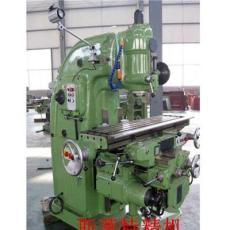 重型立式銑床X5032升降臺銑床 重切削立式升降臺銑床