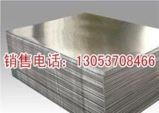 6063铝板6082铝板氧化铝板铝花纹板花纹铝板工业铝板