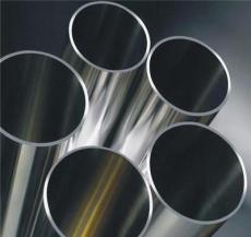 A铝板,A浙江航空铝.价格-最新供应