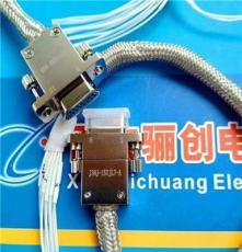 J30J-15ZJN  15芯插座帶針 直針 J30J系列矩形連接器