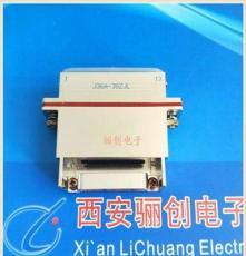 J36A-38ZK2B 矩形連接器 38芯插座帶孔