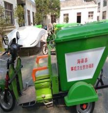 電動三輪保潔垃圾車廠家直銷,歡迎來電選購