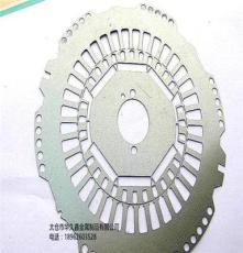 太倉板橋金屬焊接鈑金加工