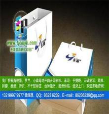 天津开发区西区牛皮纸手提袋印刷 孟经理
