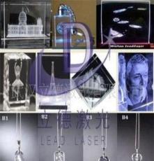 高精度水晶激光內雕機&水晶內雕機