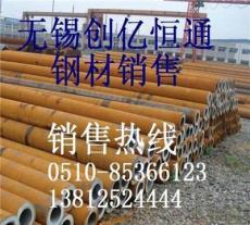 无锡G钢管  G钢管现货   无锡创亿恒通-无锡市最新供应