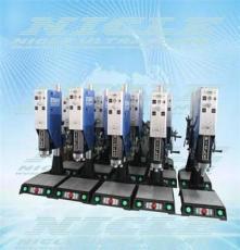 供應手機殼超聲波焊接機