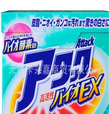 南京洗衣粉进口商