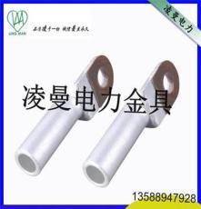 釬焊銅鋁鼻子 銅鋁端子 接線端子 銅鋁線耳 DTL-25Q