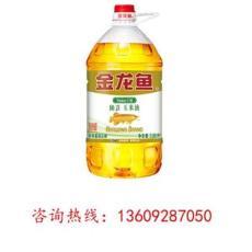 商洛米面油|米面油团购|米面油团购