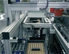 西安工业铝型材工业围栏(西安泰士安)