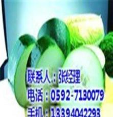 蔬菜批发价格、同安蔬菜、厦门地三鲜