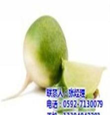 厦门地三鲜(在线咨询),厦门蔬菜,蔬菜直营店