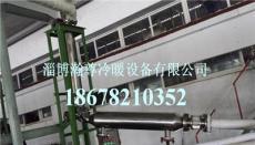 山东高效冷凝器生产厂家