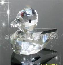 水晶小動物 水晶鴨子 專業生產批發(可定做)