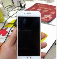 重庆观音桥苹果6分期付款引导购物新潮,苹果6分期地址