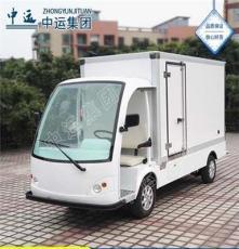 电动载货车型号,电动载货车品牌,电动载货车价格(复合材料箱体)