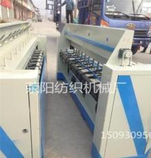 供應XF翻新棉被設備 創業選擇小型棉被加工廠 滎紡針刺機