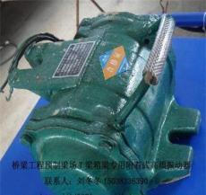 T梁箱梁專用附著式高頻振動器