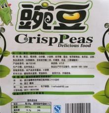 現貨供應 舌尖道原味休閑豌豆 100g衢州美味炒貨豌豆