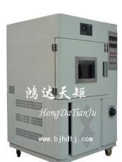 北京氙灯耐气候试验箱厂家