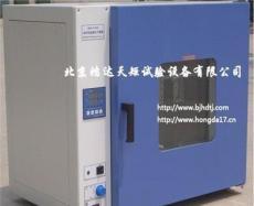北京臺式鼓風干燥箱廠家