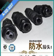?,斂艫-02-207后接線防水連接器4芯