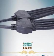 ?,斂艫-02-019防水連接器一進多出電纜接頭一出五2芯