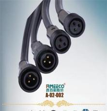 ?,斂艫-02-002防水連接器 2芯公母防水插頭