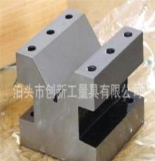買鋼制V型架/鑄鐵V型架 創新量具