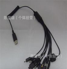 一拖十数据线 弹簧伸缩线 多功能数据线 手机充电线数 伸缩数据线